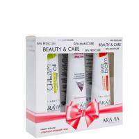 "Aravia Professional Beauty&Care Set Ultra-Nutritious Care - Aravia Professional набор кремов ""Ультрапитательный уход"""